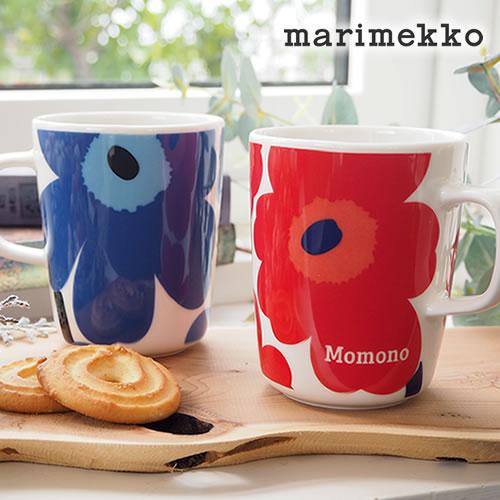 ■名入れ マリメッコ マグカップペアセット