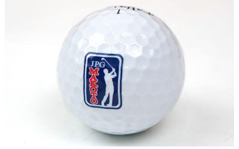 名入れゴルフボール(1個)