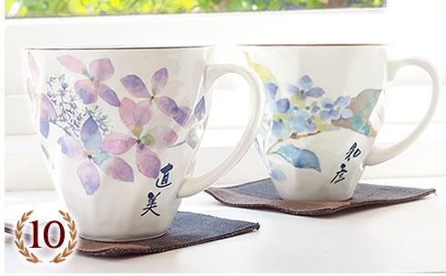 名入れペアマグカップ 花よひら
