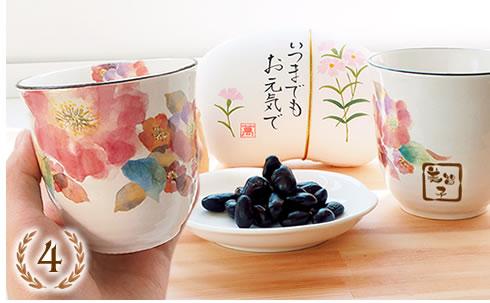 名入れ湯呑み花小里+黒豆甘納豆セット
