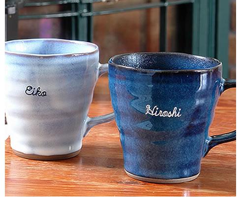 名入れなごみコーヒーマグカップペアセット