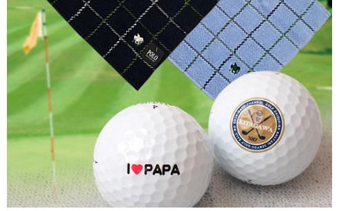 名入れゴルフボール&POLOタオルハンカチギフトセット