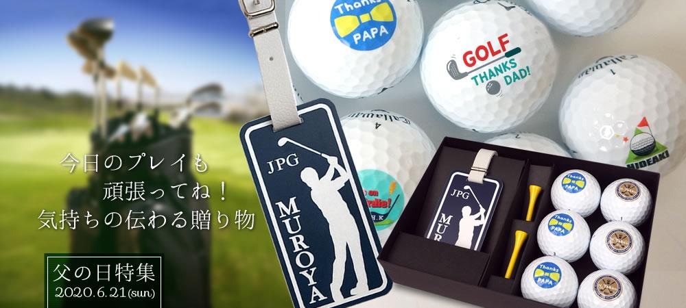 ゴルフボール6個+タグ