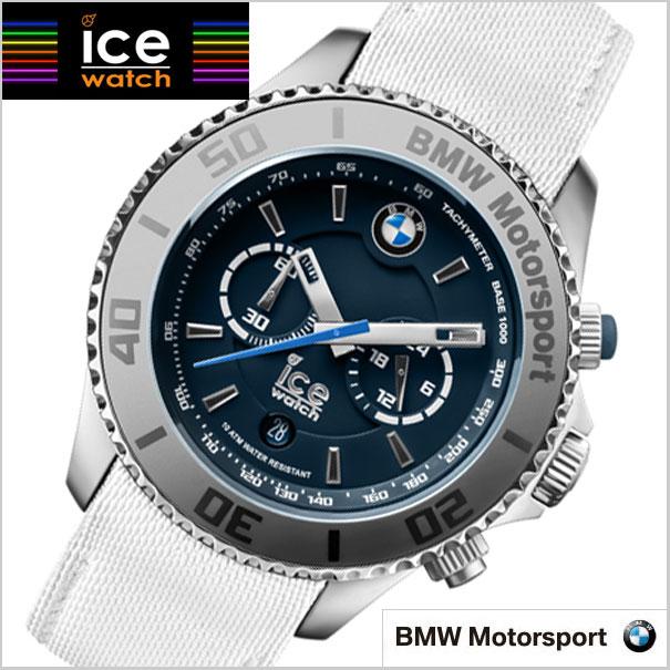 bell field rakuten global market ice watch watch bmw motorsport steel chrono byemdablyu motor. Black Bedroom Furniture Sets. Home Design Ideas