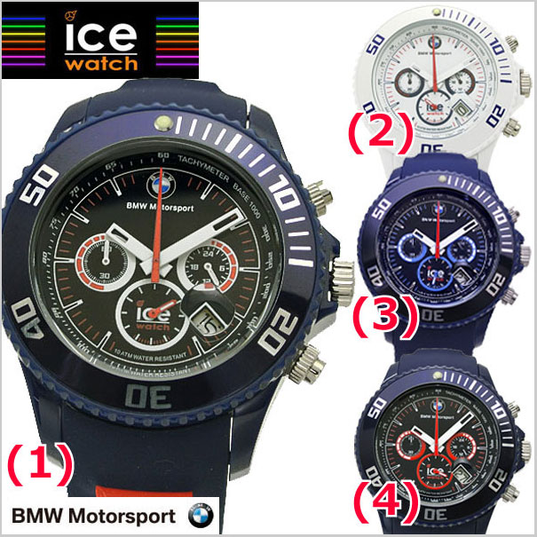 bell field ice watch bmw motorsport chrono. Black Bedroom Furniture Sets. Home Design Ideas