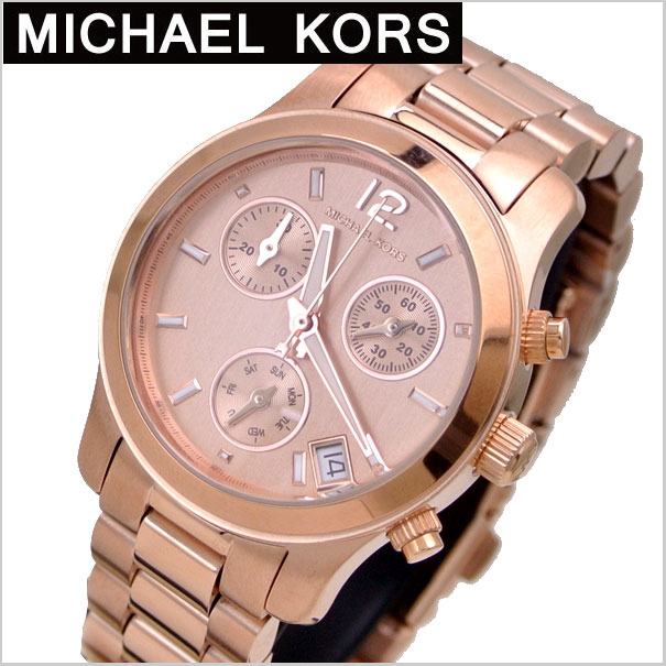 michael kors watch prices in canada духов