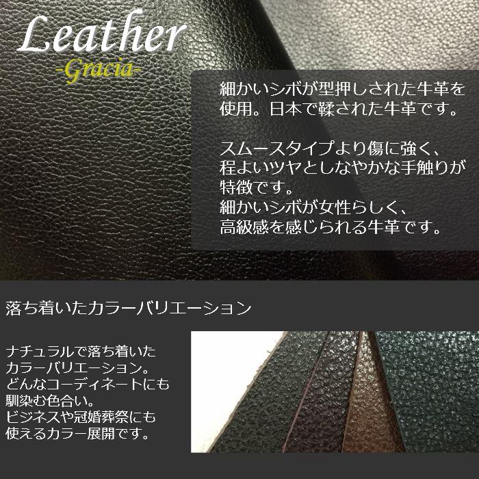シャツやチュニックにも。日本製の牛革レディースベルトスライドベルト