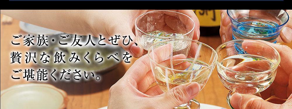 特割!10酒蔵の大吟醸飲みくらべ10本組