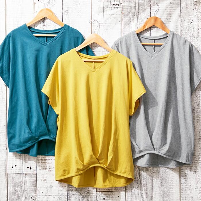 綿100%ゆったり裾タックTシャツ