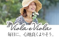 Viola e Viola