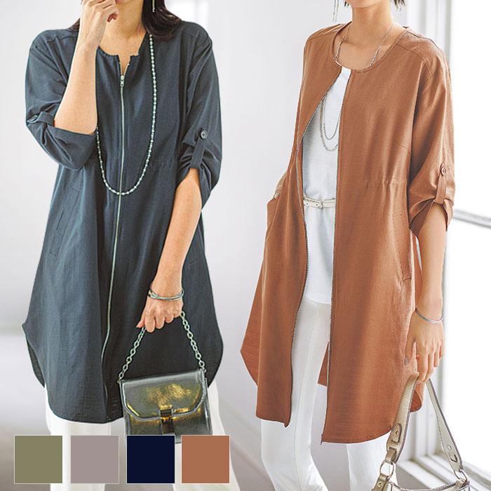 綿レーヨン麻素材ジッパー使いジャケット