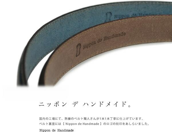 Nippon de Handmade の刻印をあしらいました