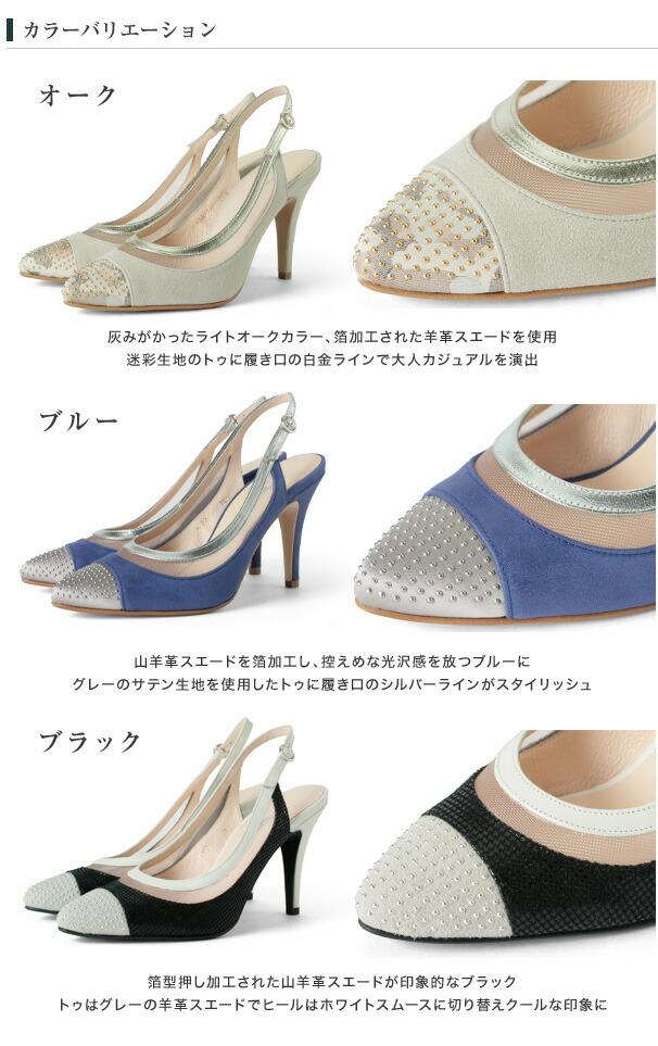 ファッション Ivanka Trump Ivanka Trump ITHETHAL Womens Hethal Dress Sandal- Choose SZ/ イバンカトランプ Color. サンダル