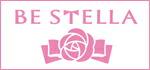 ビーステラ 【BE STELLA】