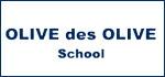 オリーブデオリーブ 【OLIVE des OLIVE】