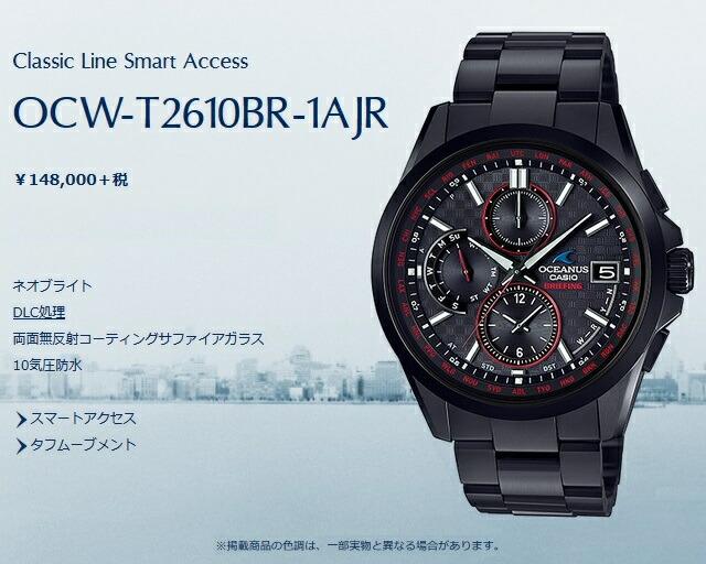 on sale c12a9 5c3fc 5倍ポイント![希少!正規限定品/送料無料]CASIO OCEANUS Classic ...