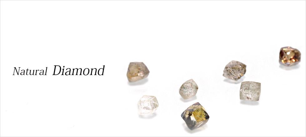 ダイヤ の 原石