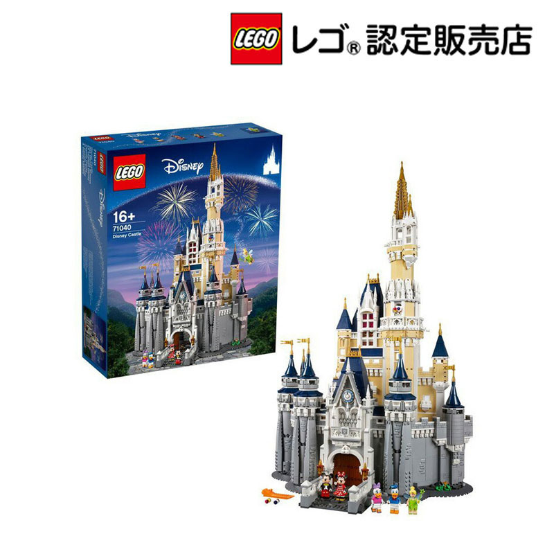 【流通限定商品】レゴ (LEGO) キャッスル ディズニー キャッスル 71040