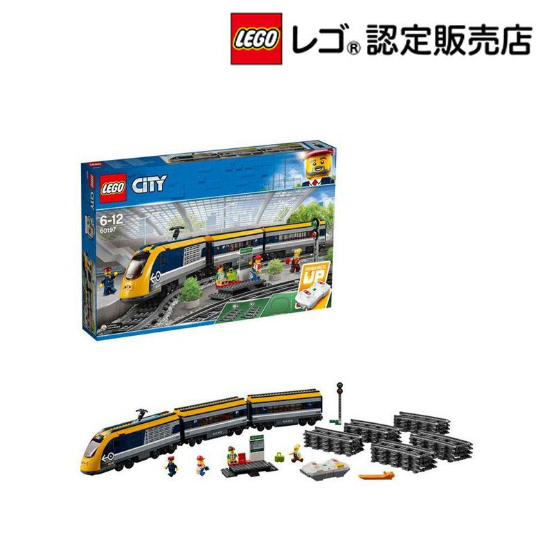 【レゴ(R)認定販売店】レゴ (LEGO) シティ ハイスピード・トレイン 60197