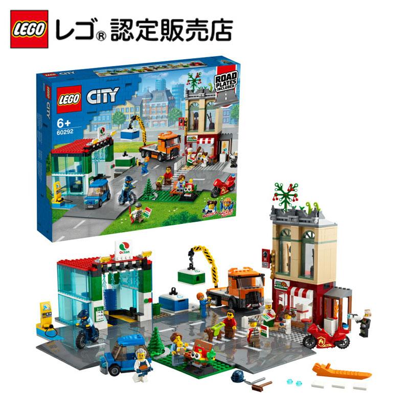 【レゴ(R)認定販売店】レゴ (LEGO) シティ レゴシティのタウンセンター ロードプレート付 60292