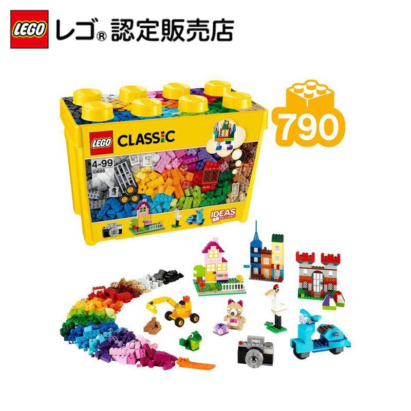 レゴ(R)認定販売店】レゴ (LEGO) クラシック 黄色のアイデアボックス <スペシャル> 10698