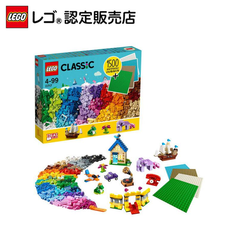 【流通限定商品】レゴ (LEGO) クラシック ブロック ブロック プレート 11717