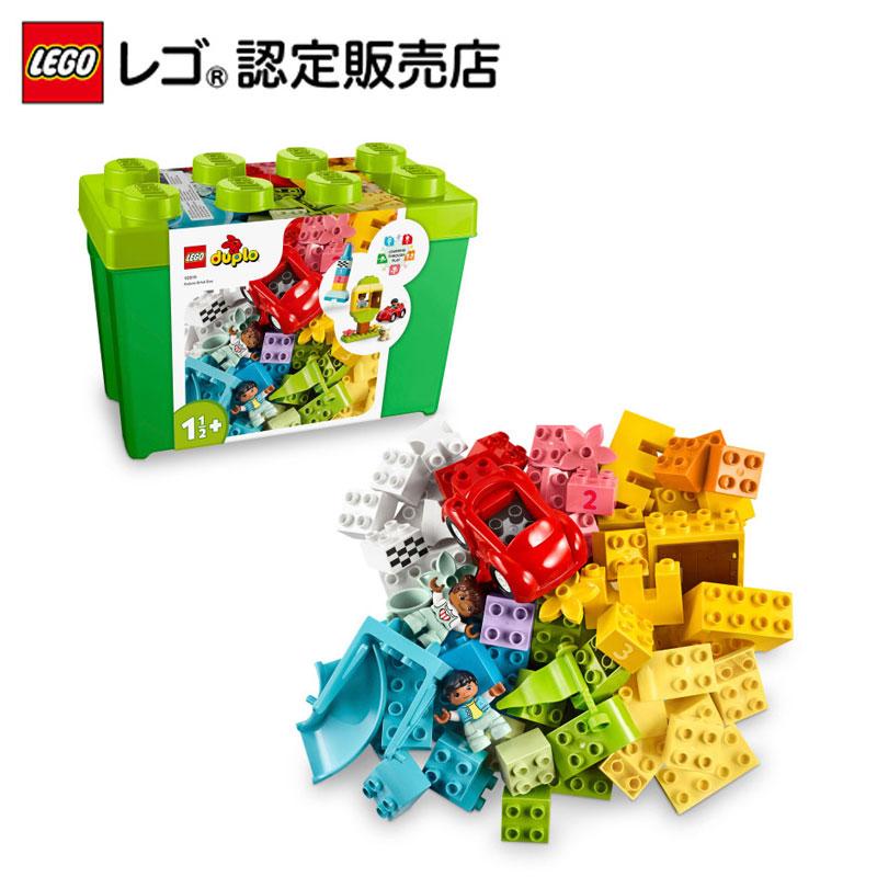 【レゴ(R)認定販売店】レゴ (LEGO) デュプロ デュプロのコンテナ スーパーデラックス 10914