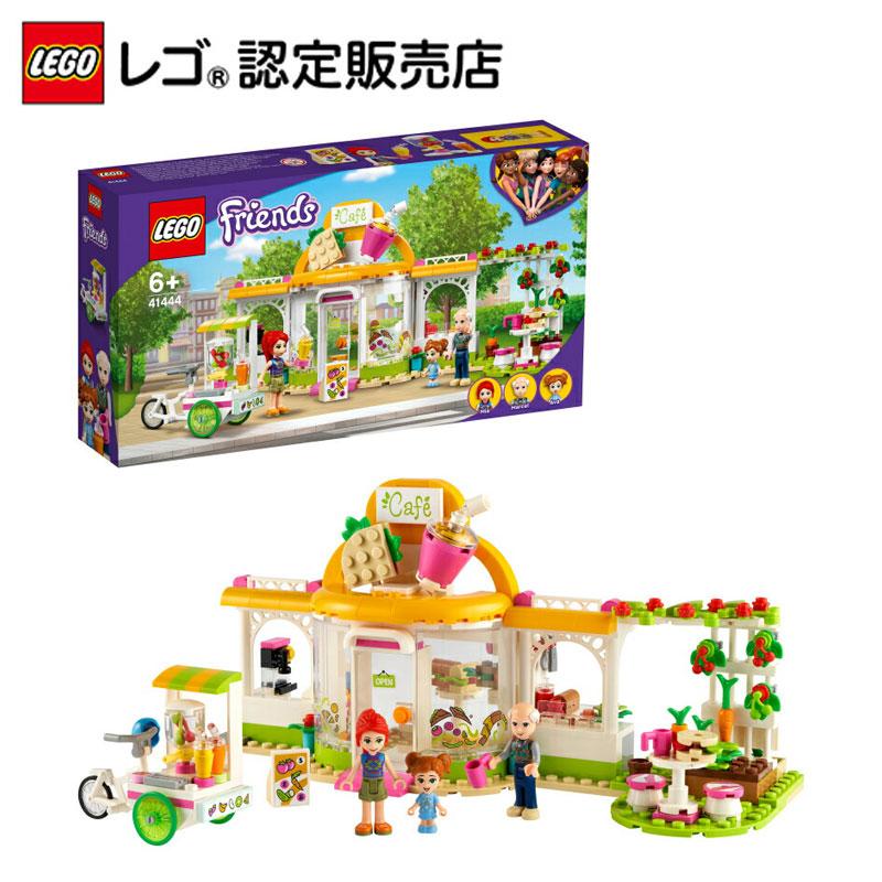 【レゴ(R)認定販売店】レゴ (LEGO) フレンズ ハートレイクシティのオーガニックカフェ 41444