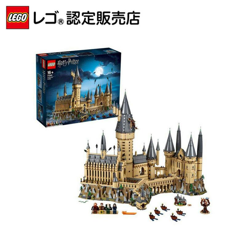 【流通限定商品】レゴ (LEGO) ハリー・ポッター ホグワーツ城 71043