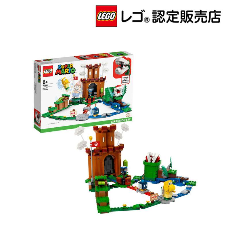 【レゴ(R)認定販売店】レゴ (LEGO) スーパーマリオ とりで こうりゃく チャレンジ 71362