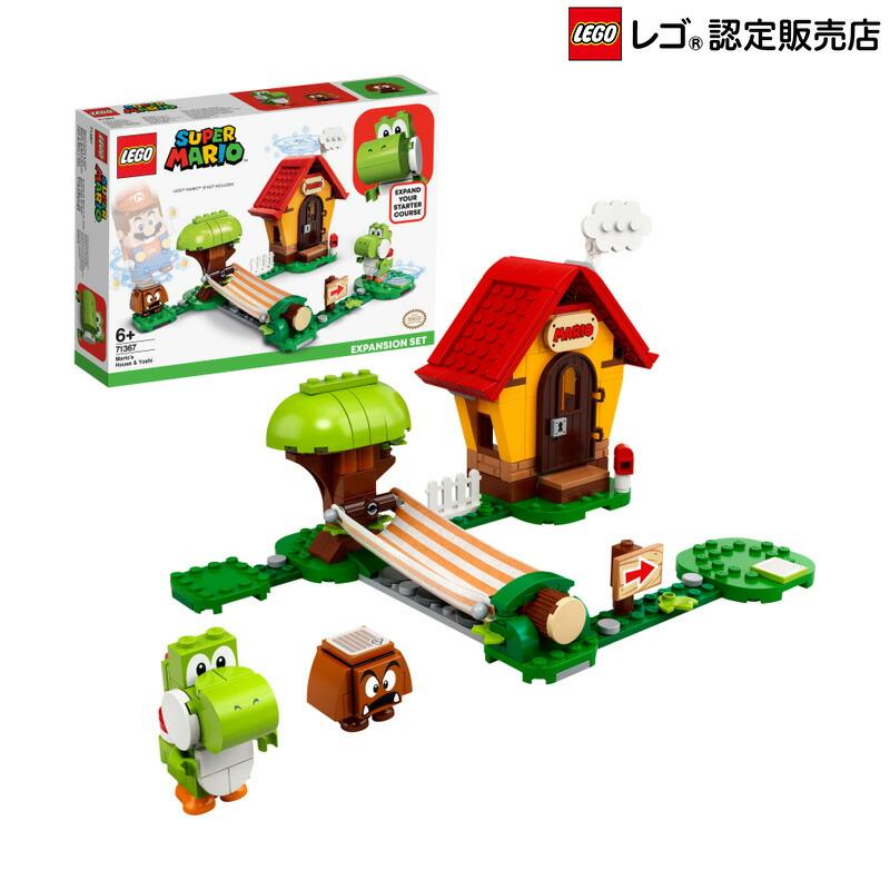 【レゴ(R)認定販売店】レゴ (LEGO) スーパーマリオ ヨッシー と マリオハウス 71367