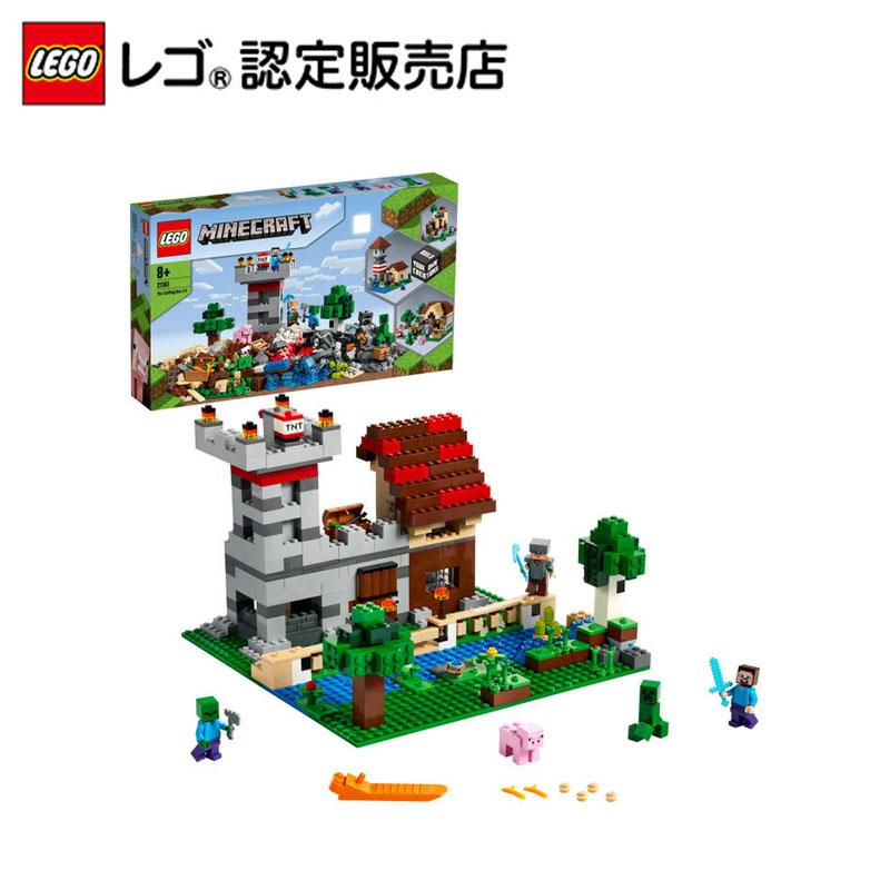 【レゴ(R)認定販売店】レゴ (LEGO) マインクラフト クラフトボックス 3.0 21161