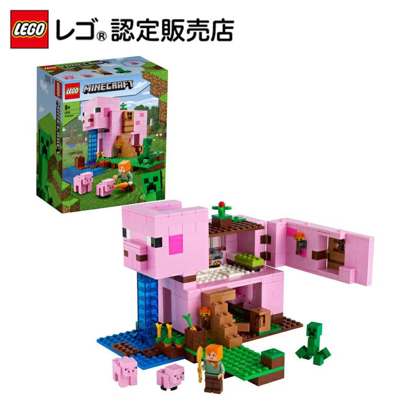 【レゴ(R)認定販売店】レゴ (LEGO) マインクラフト ブタのおうち 21170