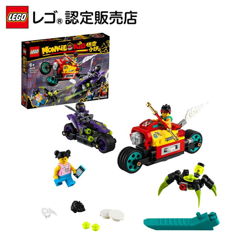 【レゴ(R)認定販売店】レゴ (LEGO) モンキーキッド モンキーキッドのドローンバイク 80018