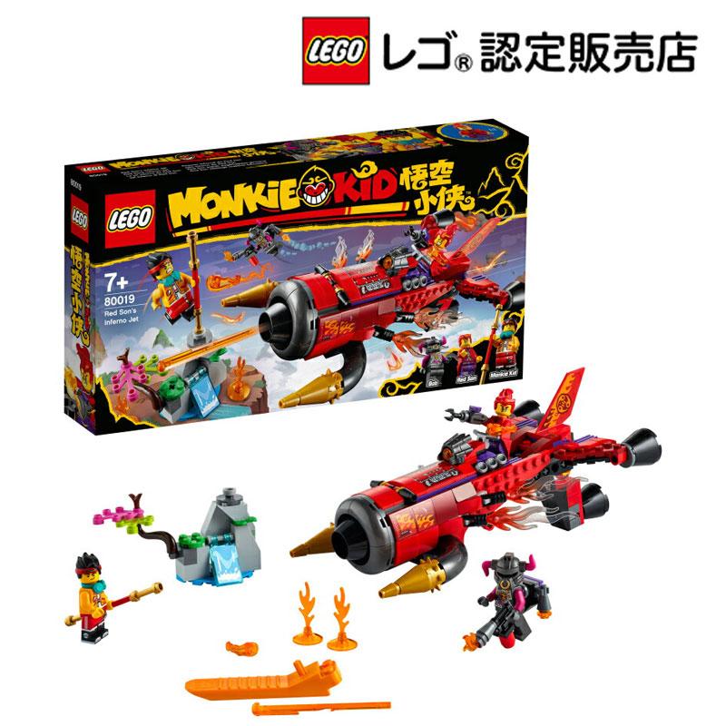 【レゴ(R)認定販売店】レゴ (LEGO) モンキーキッド レッドサンのブラスター・ジェット 80019