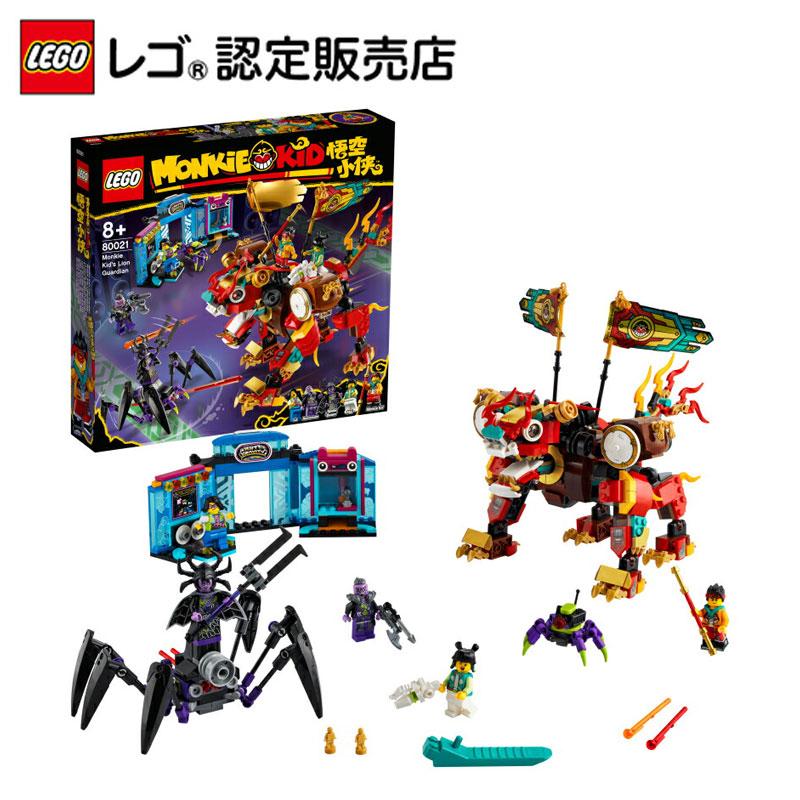【レゴ(R)認定販売店】レゴ (LEGO) モンキーキッド モンキーキッドのライオン・ガーディアン 80021