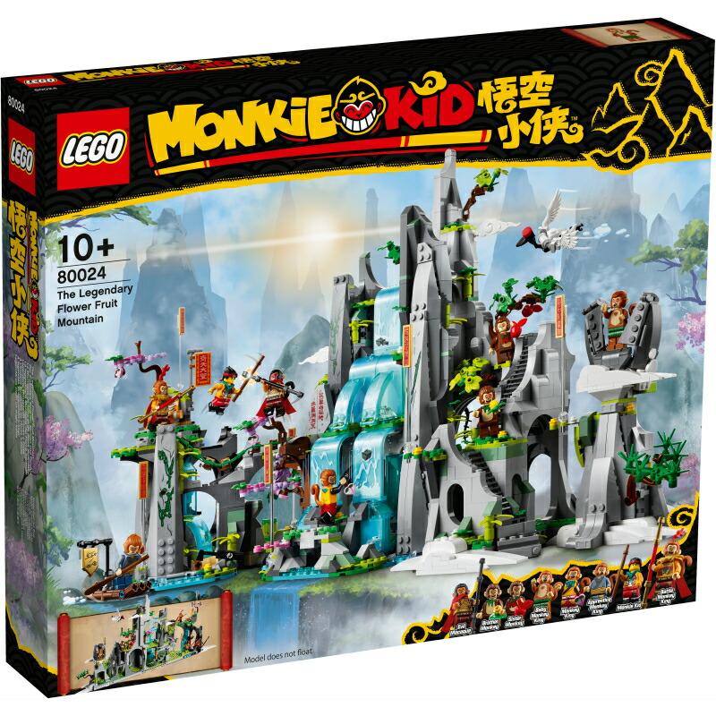【レゴ(R)認定販売店】レゴ (LEGO) モンキーキッド モンキーキングの伝説 80024