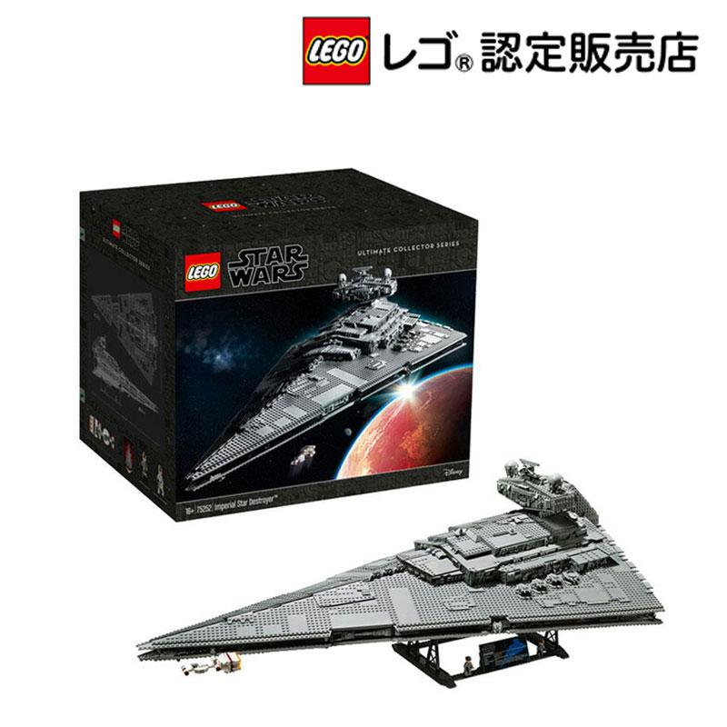 【流通限定商品】レゴ (LEGO) スター・ウォーズ スター・デストロイヤー 75252