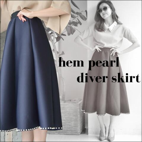 裾パールダイバースカート