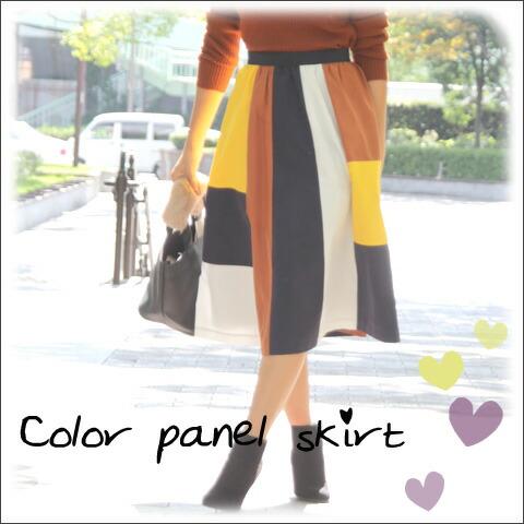 ブロック配色スカート