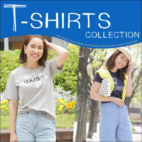 TshirtCOLLECTION