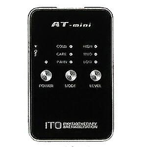 伊藤超短波 低周波治療器 AT-mini( AT-mini , ATミニ )
