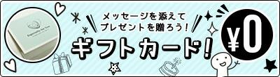 ラッピング レディース メンズ 女性用 男性用 ユニセックス 男女兼用 プレゼント ギフト メッセージカード