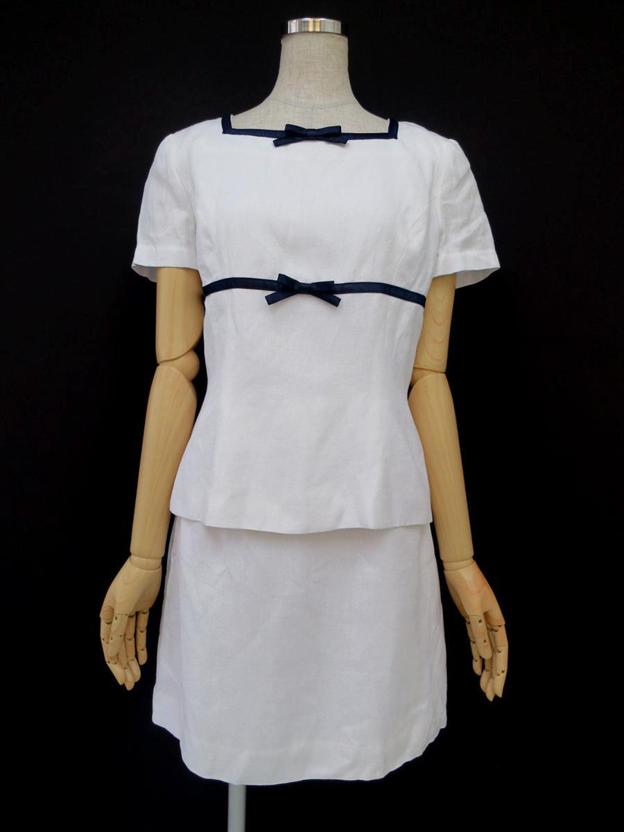 エムズグレイシー セットアップスカート 胸元