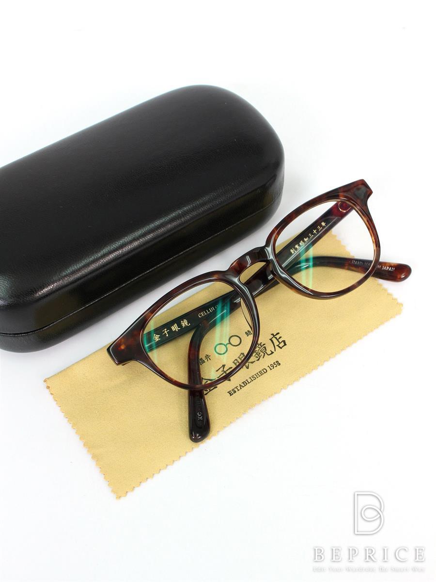 金子眼鏡 眼鏡 KC-18 DEMI ブランド