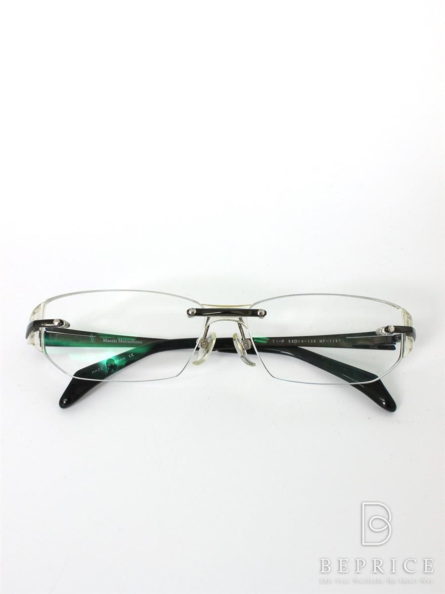 マサキマツシマ 眼鏡 フレーム ツーポイント MF-1161 col.4【58□14-138】