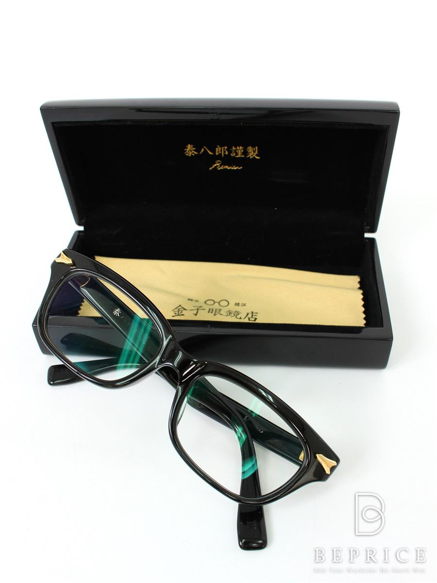 金子眼鏡 眼鏡 メガネフレーム 泰八郎謹製 Premier