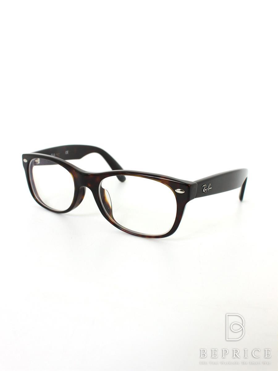 レイバン 眼鏡フレーム セルフルリム RB5184F【52□18 145】