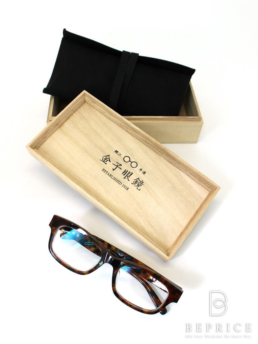 金子眼鏡 眼鏡フレーム ウェリントン Y-14 YBR
