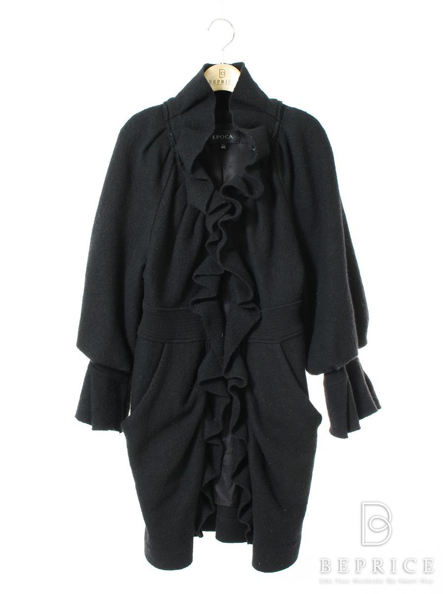 エポカ コート 衿フリル